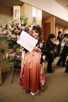 23年度卒業式11