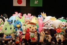 宇都宮メディア・アーツ専門学校オフィシャルブログ-とちキャラ06