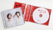 宇都宮メディア・アーツ専門学校オフィシャルブログ-長山くんの曲