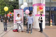 宇都宮メディア・アーツ専門学校オフィシャルブログ-献血2013_13
