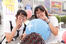 宇都宮メディア・アーツ専門学校オフィシャルブログ-献血2013_19